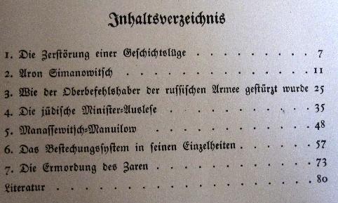 IMG_1854