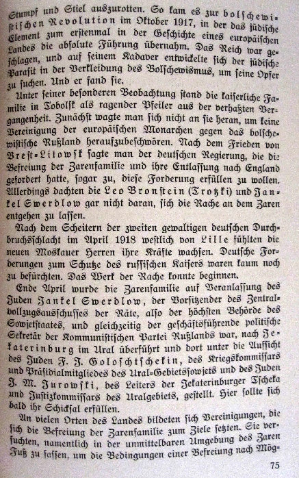 IMG_1856