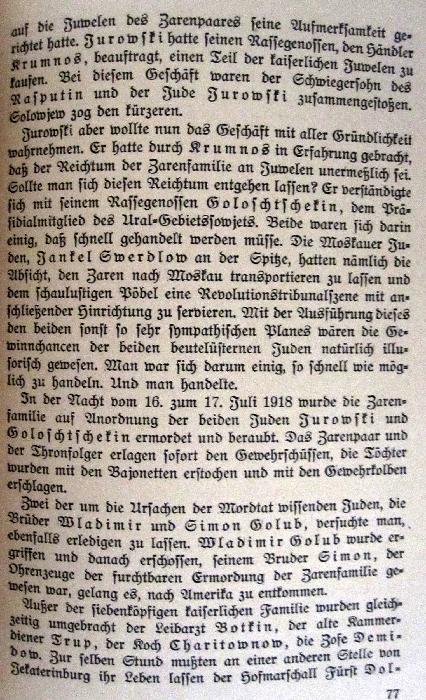 IMG_1857