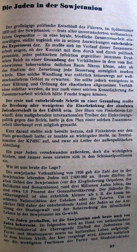IMG_1870
