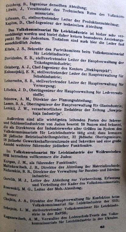 IMG_1874