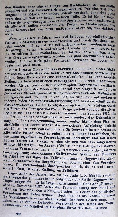 IMG_1886