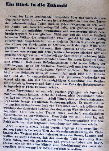 IMG_1888