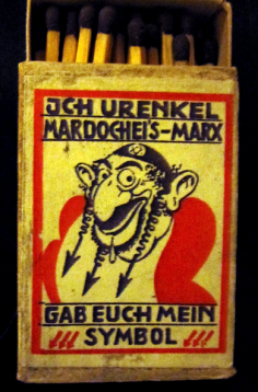 I, Mordechai Marx's great-grandson, give you my symbol ....................................... From 1932. A coalition (excluding Communists) had been formed to combat the Nazi militias. They chose three arrows as their symbol.