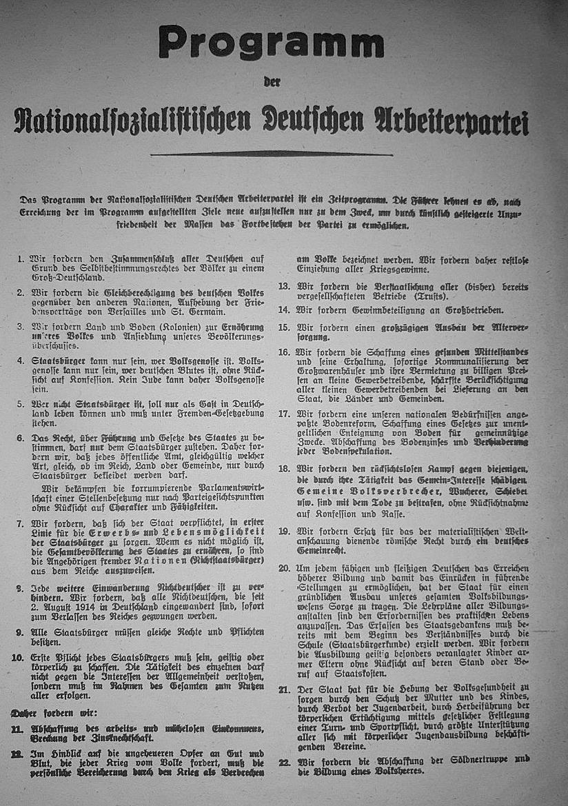 germanpropaganda.org