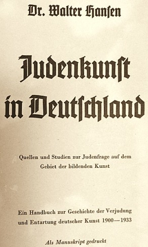 JudenKunst